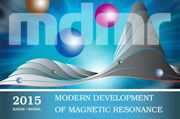 «Modern Development of Magnetic Resonance-2015»